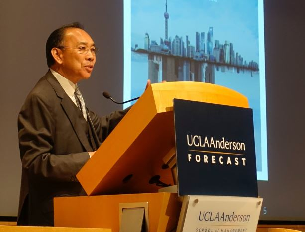 Cathay Bank Chief Operating Officer Irwin Wong announces the release of the inaugural Cathay Bank/UCLA Anderson Forecast U.S.-China Economic Report.
